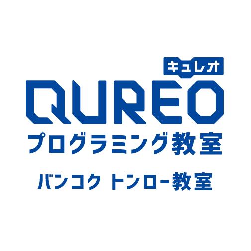QUREOプログラミング教室バンコクトンロー教室